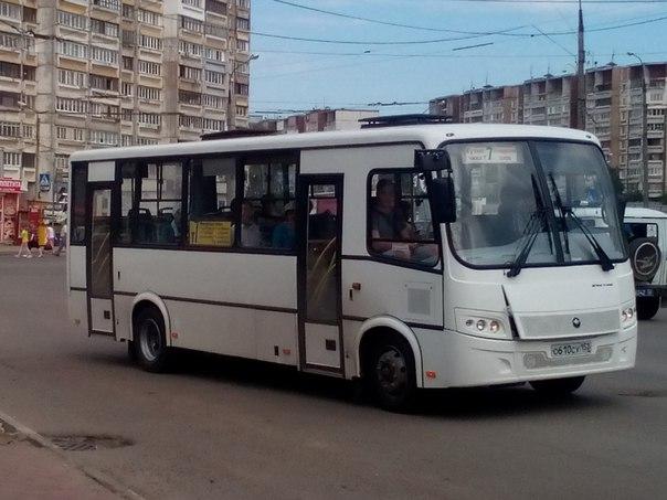 Новые автобусы на 7 маршруте