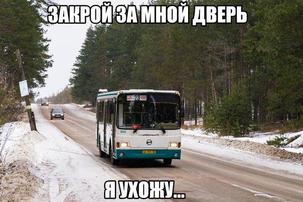 Новые пригородные маршруты, заменяющие городские маршруты №22, 23 и 15