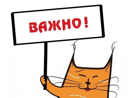 До 1 мая 2018 года троллейбусные маршруты №10 и 25 будут укорочены до Московского вокзала